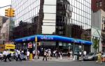 Citibank 02