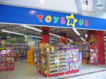Toys R Us 02