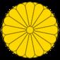 Emperor Go-Nara of Japan