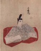 Emperor Nijo